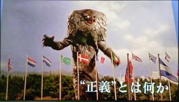 sasaki160124-.jpg