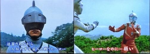 sasaki160124-2.jpg