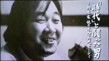 sasaki160124.jpg