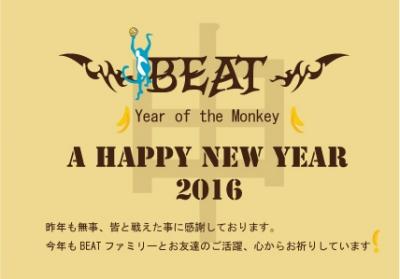 2016年賀beat