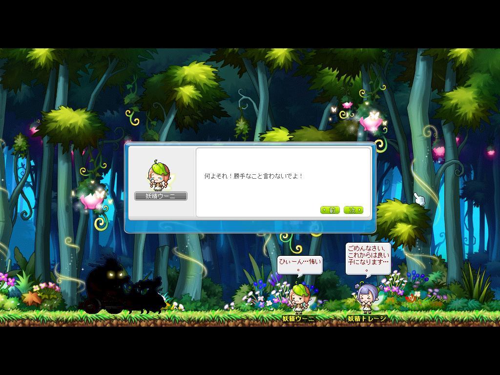 Maple160119_154219.jpg