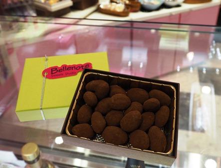 201601amandechocolat.jpg