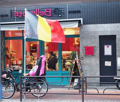 201601drapeau-belge.jpg
