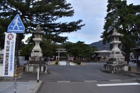 9松陰神社
