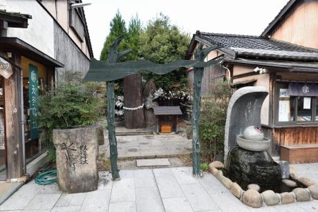13妖怪神社