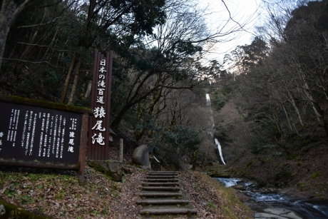 16猿尾滝