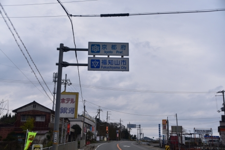 3あちゅーまに福知山