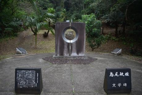 3島尾さん