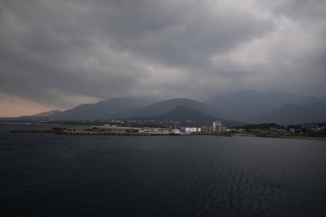 2グッバイ屋久島