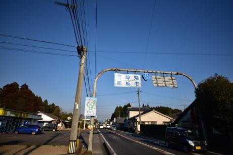 6宮崎県へ