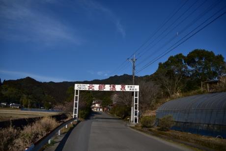 12宮崎の奥座敷()