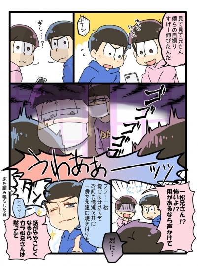 2015y11m23d_2.jpg