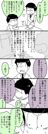 2015y11m28d_3.jpg
