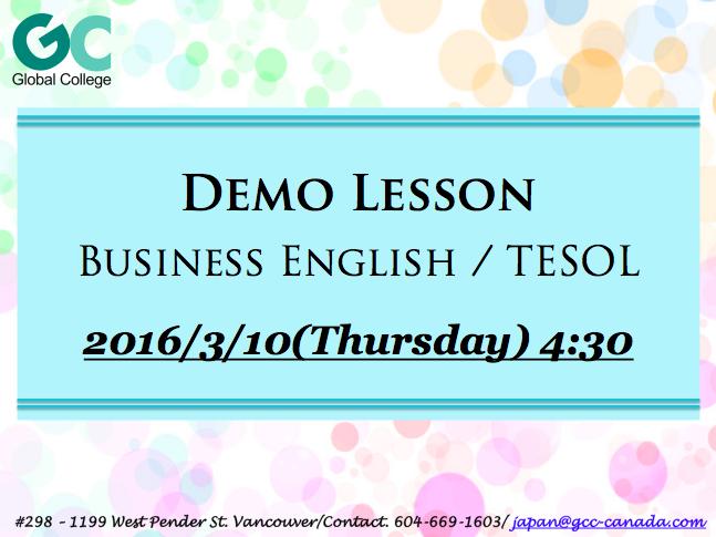 Demo Lesson