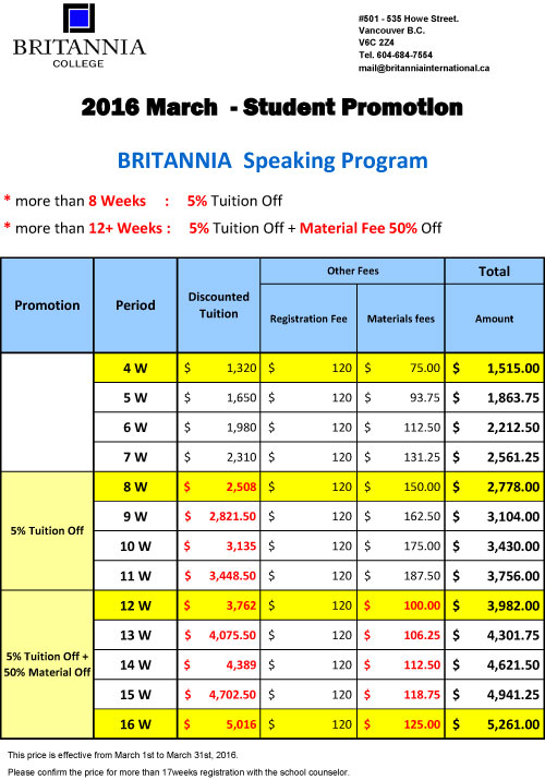 Britannia-Promotion-March-2016.jpg