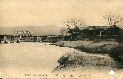 保津川乗船場001