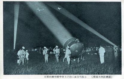 関東防空大演習002