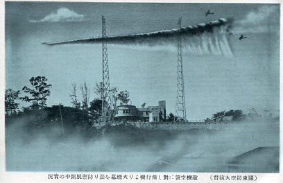 関東防空大演習003