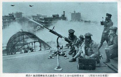 関東防空大演習004