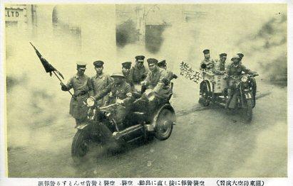 関東防空大演習006
