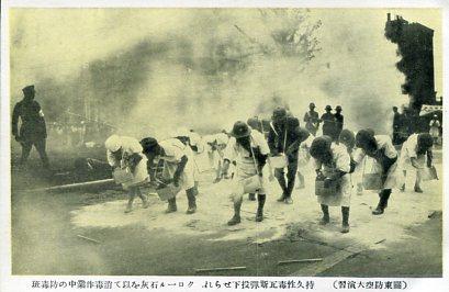 関東防空大演習009