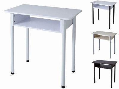 コーデネイルテーブル