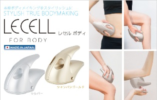 LECELL For Body2