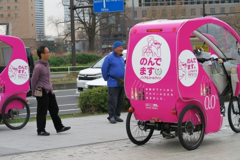 16自転車タクシー