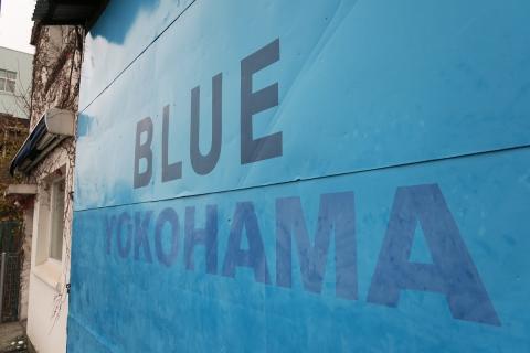 23ブルーヨコハマ