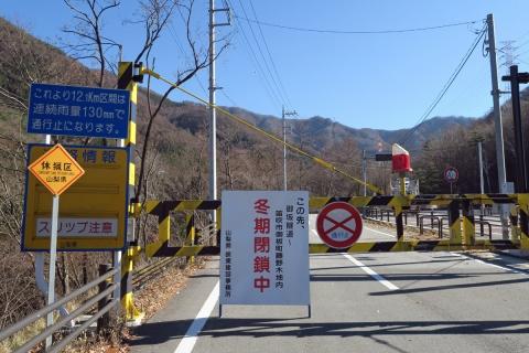 07御坂峠へ