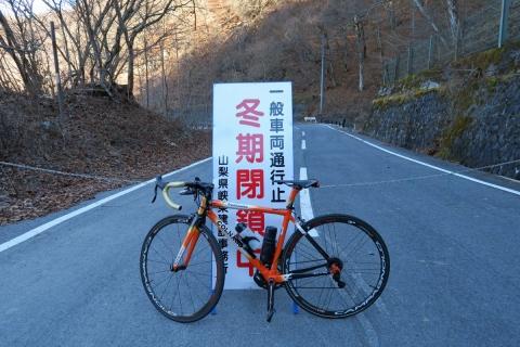 11御坂峠トンネル