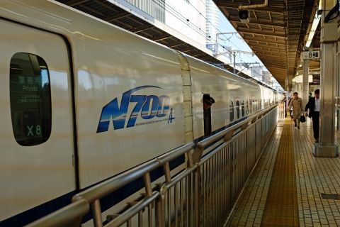 01新横浜発こだま
