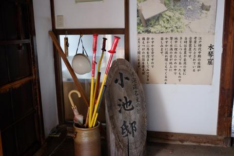 07由比の旧道風景小池邸貸し出し用杖