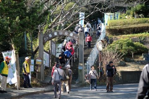 01吾妻山公園