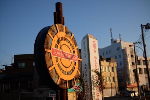 20三崎口へのバス停