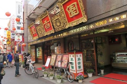 19中華街