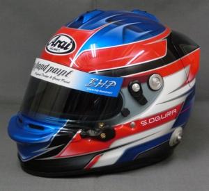 helmet81a.jpg