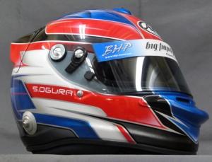 helmet81c.jpg