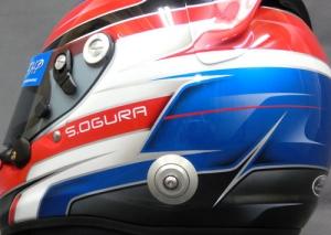 helmet81d.jpg