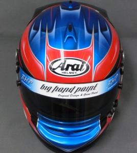 helmet81e.jpg