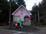 青根の郵便局