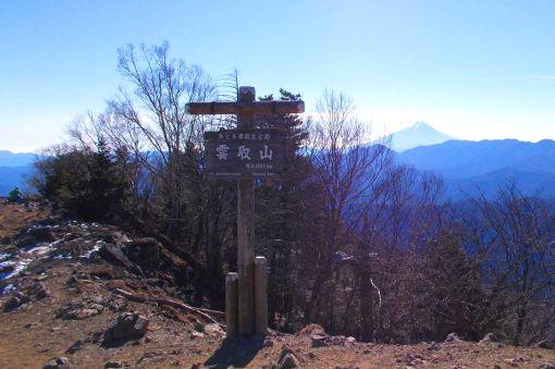 破線ルート(…)で雲取山へ