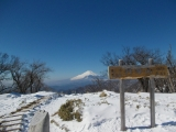 丹沢山の頂上
