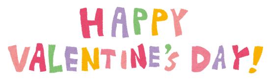 valentinesday_title_2016021310093482b.png