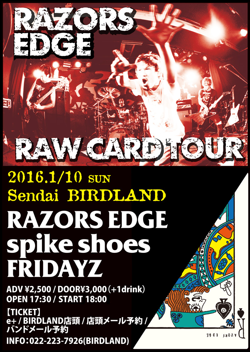 rawcardtour-flyer20160110