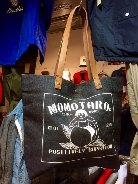 momotaro 4