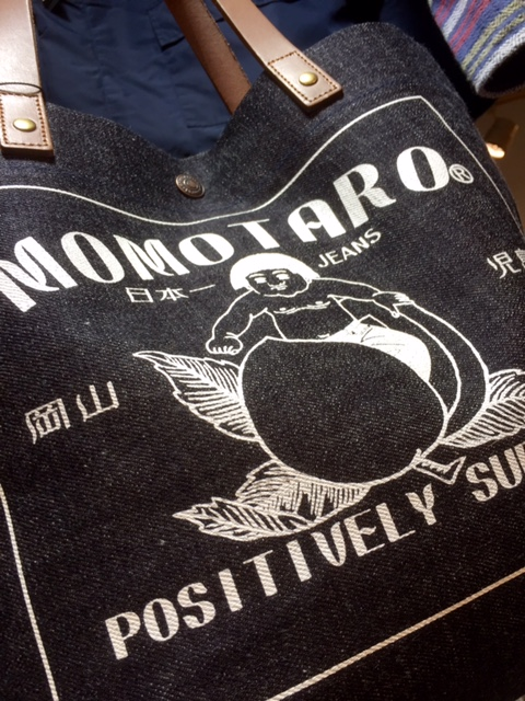 momotaro 8