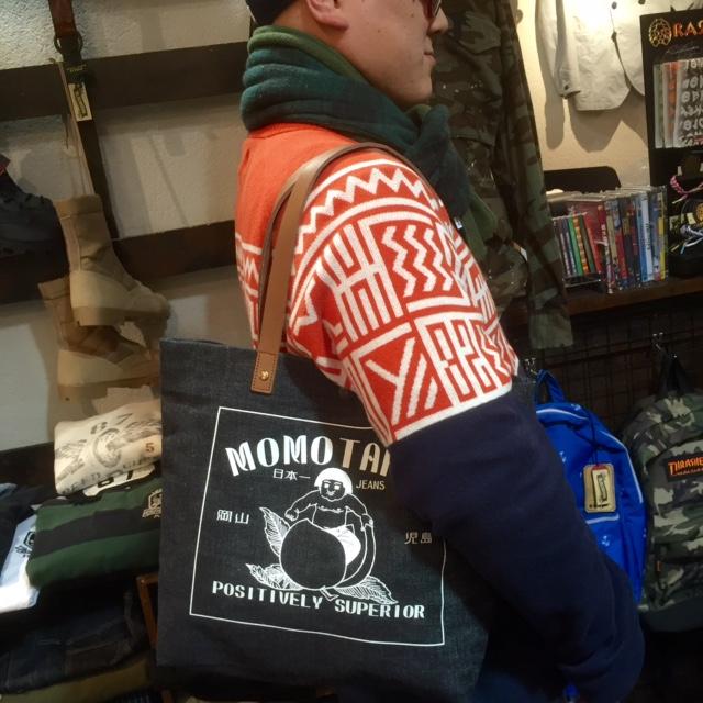 momotaro 着用 1
