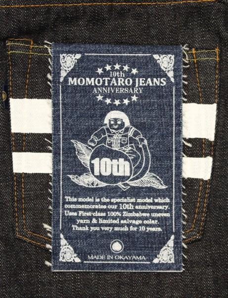 momo 10周年 8