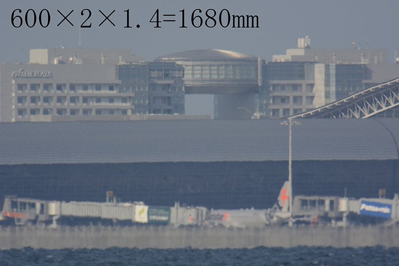 1680mm.jpg